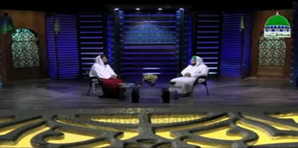 Faizan e Ghous e Aazam Ep 01 - Wilayat Kissay Kehtay Hain?
