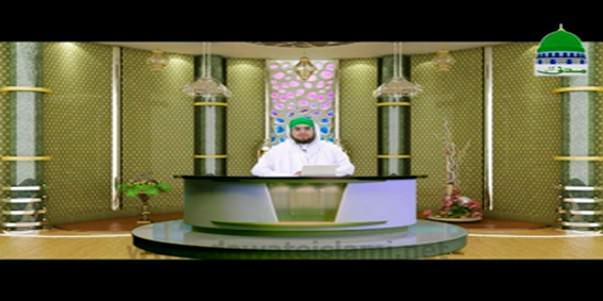 Faizan e Ilm e Quran Ep 19 - Surah e Yaseen