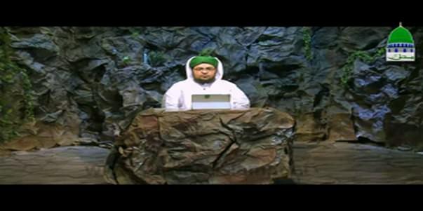 Faizan E Quran Ep 180 - Surah Al-Muminoon Ayat 01 To 41