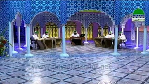 Khulay Aankh Sallay Alaa Kehtay Kehtay Ep 511 - Nigah e Mustafa ﷺ