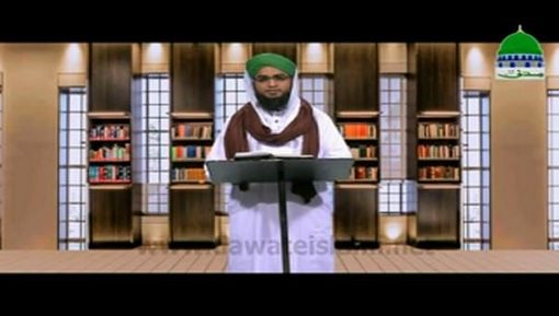Laws Of Salah Ep 12 - Sunan And Mustahabbat Of Salah