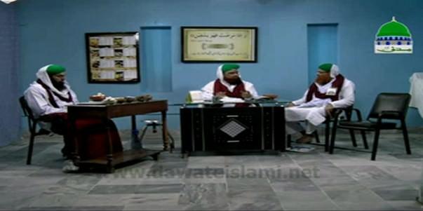 Clinic Ep 40 - Sardi Ki Ghazain