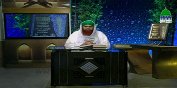Meray Rab Ka Kalam Ep 36 - Ay Iman Walo