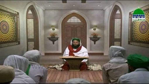Pyaray Aaqa Ki Pyari Batain Ep 33 - Huzur Ka Andaz e Khush Tabai Aur Mazah