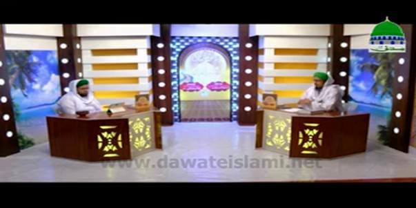 Quran Ki Roshni Main Ep 08 - Quran e Pak Main Mojzat Ka Bayan