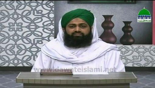 Qurani Misalain Aur Asbaq Ep 20 - Dil Ki Sakhti