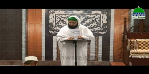 Sunnah Inspired Bayan Ep 217 - Effects Of Good And Bad Company