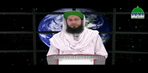 Tareekh-e-Islam Ep 46 - Deen e Islam Dunya Main Kis Tarah Phela