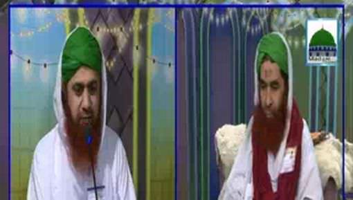 Madani Muzakra 1179 - 06 Rabi Ul Sani 1438