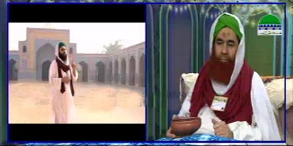 Madani Muzakra Ep 1181 - 08 Rabi Ul Sani 1438