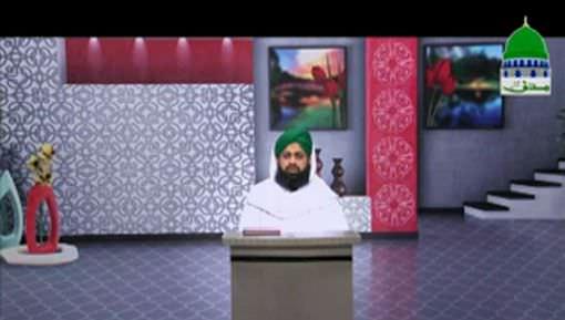 Qurani Misalain Aur Asbaq Ep 19 - Taqseem e Miras Main Haq Talafi Na Karain