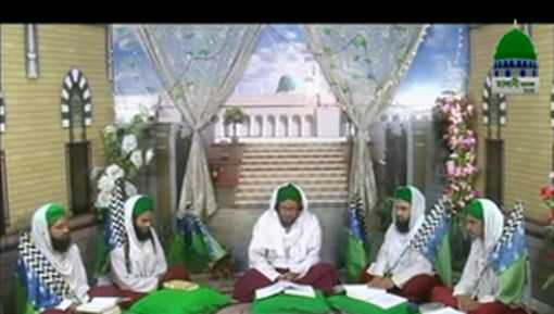 Pyaray Nabi ﷺ Ka Milad Ep 01