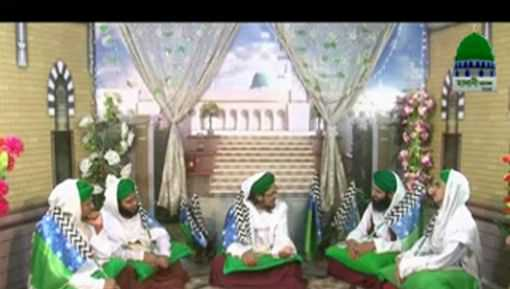 Pyaray Nabi ﷺ Ka Milad Ep 02