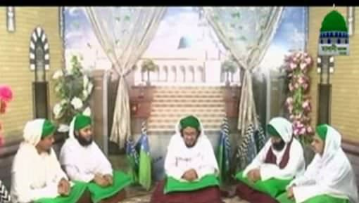 Pyaray Nabi ﷺ Ka Milad Ep 03