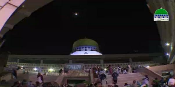 Madani Muzakra Ep 1183 - 10 Rabi Ul Sani 1438