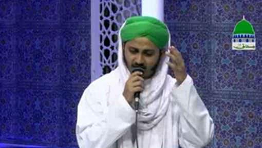 Meeran Waliyon Kay Imam