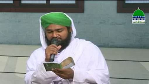 Dar Par Jo Teray A Gaya Baghdad Walay Murshid
