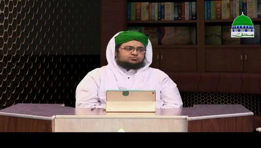 Islamic Law And Spiritual Path