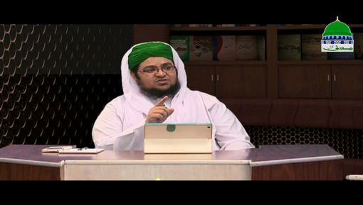Blessings Of Islam Ep 20 - Knowledge Of Shariat And Tariqat