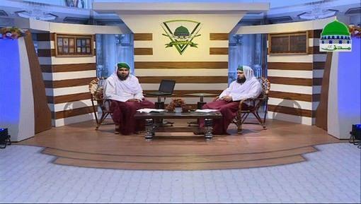 Dar Ul Ifta Ahlesunnat Ep 773 - Shirkat Bil Maal