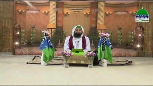 Islam Aur Dars e Muhabbat Ep 10 - Isalam Main Aulad Kay Huqooq