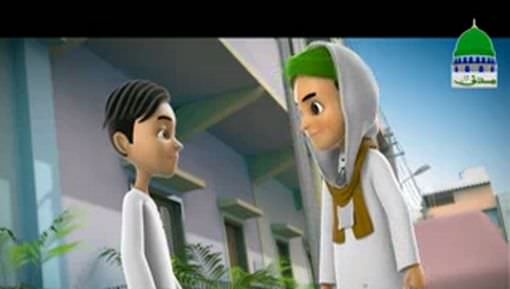Animated Madani Khaka - 11Vi Shareef Kia Hai?