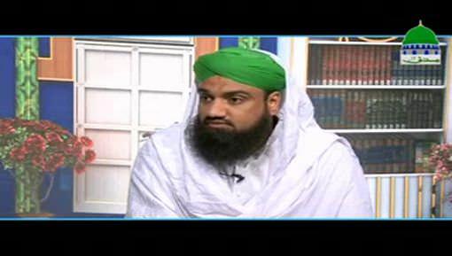 Masjid Kay Arakeen Par Kon Say Masail Seekhna Zarori Hai?