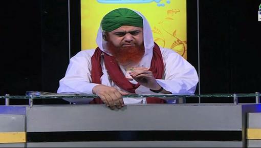 لبّیک Main Hazir Hon Ep 15 - Dushmani