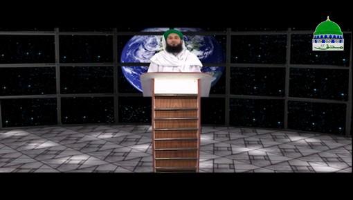Tareekh e Islam Ep 48 - Musalmanon Kay Urooj o Zawal Kay Asbab