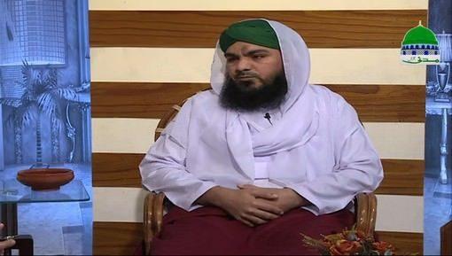 Dar Ul Ifta Ahlesunnat Ep 779 - Karobar Main Shirkat Kay Masail