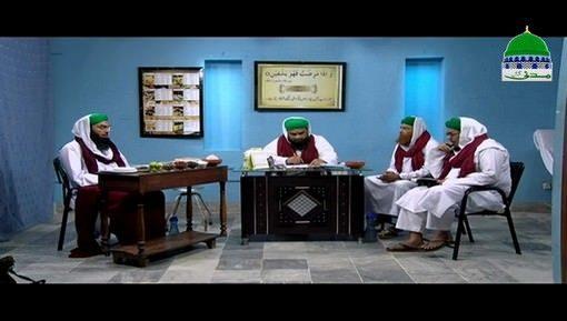 Madani Clinic Ep 37 - Danton Ki Bemariyan