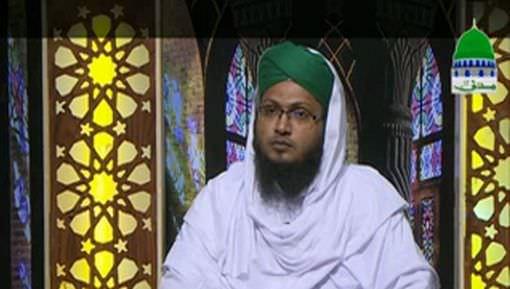 Masjid Ki Raqam Say Prize Bond Khareedna Kaisa?