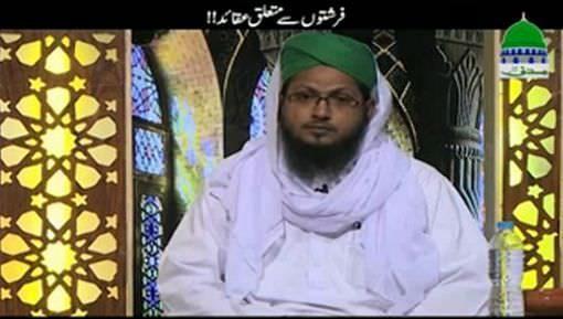 Farishton Say Mutaliq Aqaid