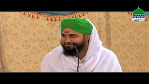 Hazrat Jibrail Nay Sarkar ﷺ Ko Kis Tarah Jagaya?