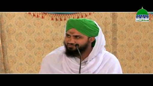 Tamam Anbiya Ko Masjid e Aqsa Main Jama Karnay Ki Kia Hikmat Hai?