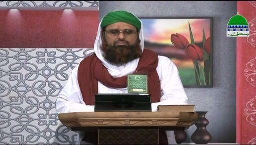 Anbiya E Kiram Kay Waqiaat Ep 92 - Ghaib Dan Aaqa ﷺ Ka Ilm e Ghaib