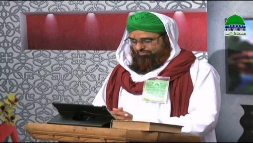 Anbiya E Kiram Kay Waqiaat Ep 93 - Ghaib Dan Aaqa ﷺ Ka Ilm e Ghaib