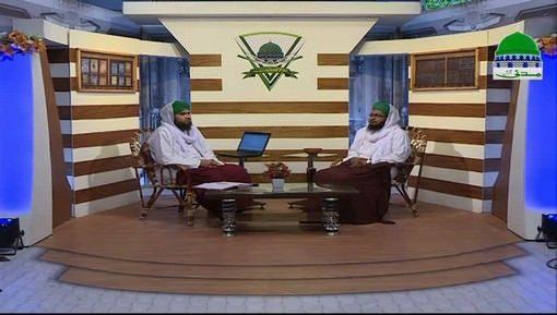 Dar ul Ifta Ahlesunnat Ep 781 - Mutafarriq Masail