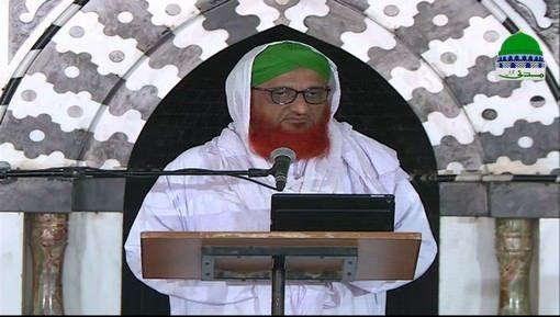 Iman Ki Shakhain Ep 258 - Istighfar