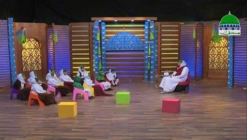Faizan E Ghous E Aazam Ep 01 - Madani Munnay