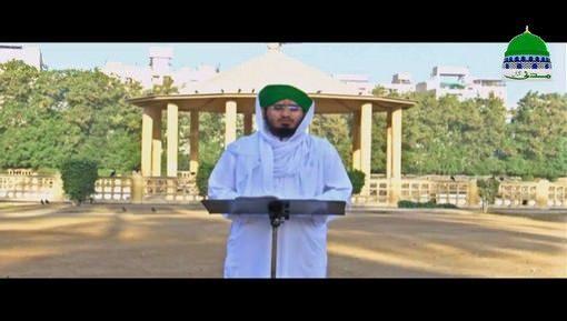 Hukumat Rasoolullah ﷺ Ki Ep 06 - Chand Par Hukumat e Mustafa ﷺ