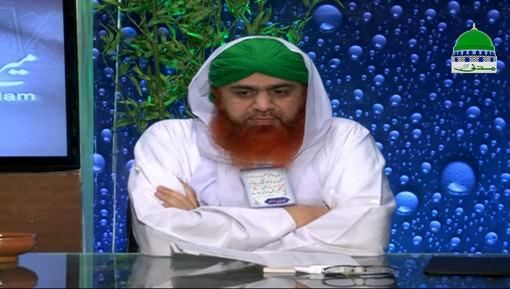 Meray Rab Ka Kalam Ep 37 - Adal o Insaf