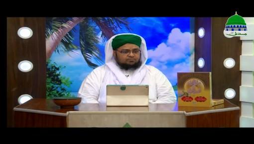 Quran Ki Roshni Main Ep 10 - Bani Israil Ka Tarz E Amal Aur Ham