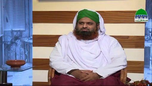 Dar ul Ifta Ahlesunnat Ep 782 - Karobar Main Shirkat Ki Sortain