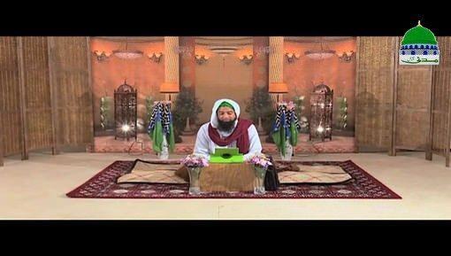 Islam Aur Dars e Muhabbat Ep 11 - Hasnain e kareemain Kay Fazail
