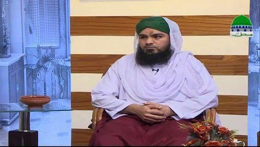 Dar ul Ifta Ahlesunnat Ep 784 - Mutafarriq Masail