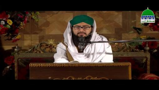 Dars e Shifa Shareef Ep 36 - Huzur ﷺ Ki Apni Umat Par Shafqat o Rahmat