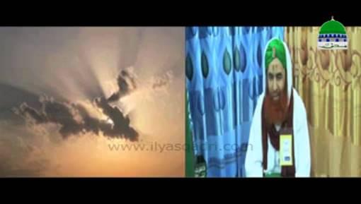Dil Chasp Suwalat aur Ameer e Ahlesunnat دامت برکاتہم العالیہ kay Iman Afroz Jawabat Ep 01