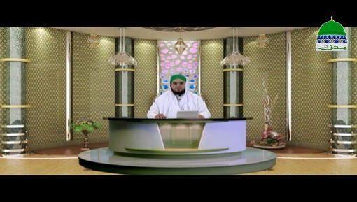 Faizan e Ilm e Quran Ep 21 - Surah Al-Feel Ka Waqia