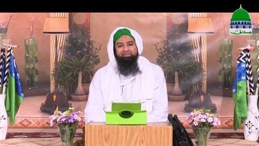 Islam Aur Dars e Muhabbat Ep 12 - Shair e Khuda Hazrat Ali رضی اللہ عنہ